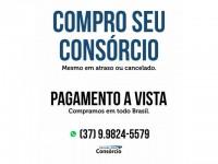 COMPRO CONSÓRCIO EM ANDAMENTO