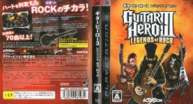 GUTAR HERO III - LEGENDS OF ROCK - GUITARRA