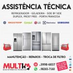 Multitec refrigeradores assistência técnica